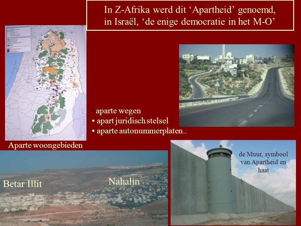 Qalqilia ghetto 2004 2001