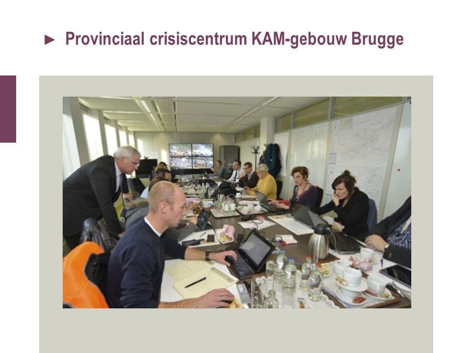 ► Provinciaal crisiscentrum KAM-gebouw Brugge