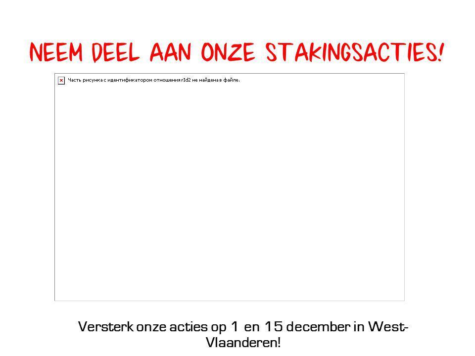 Versterk onze acties op 1 en 15 december in West- Vlaanderen! Neem deel aan onze stakingsacties!