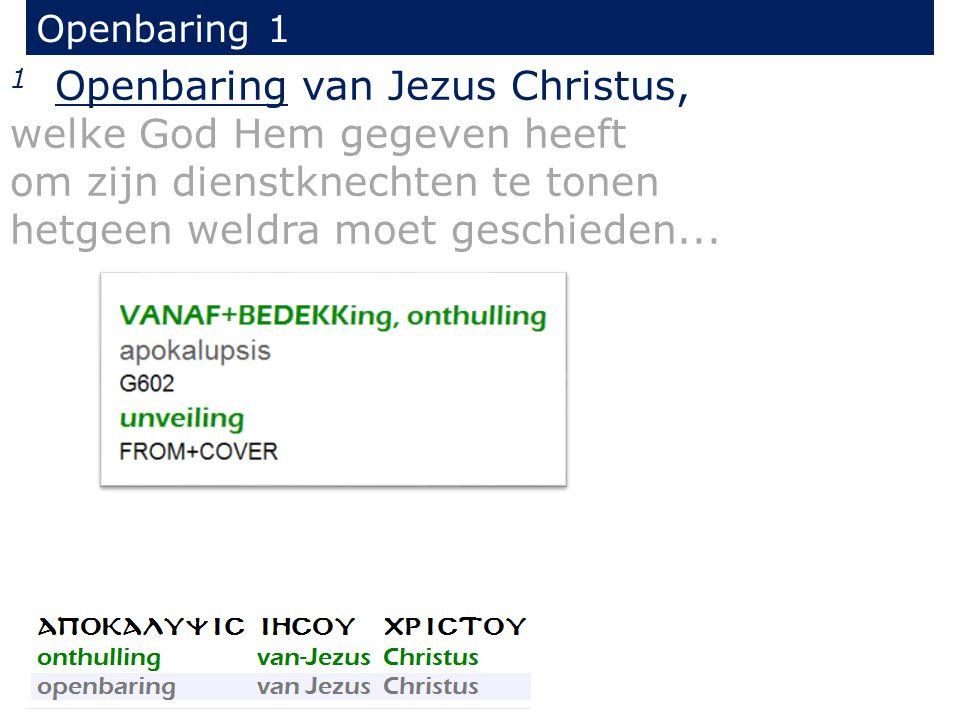 Openbaring 1 5 en van Jezus Christus, de getrouwe getuige, de eerstgeborene der doden en de overste van de koningen der aarde.