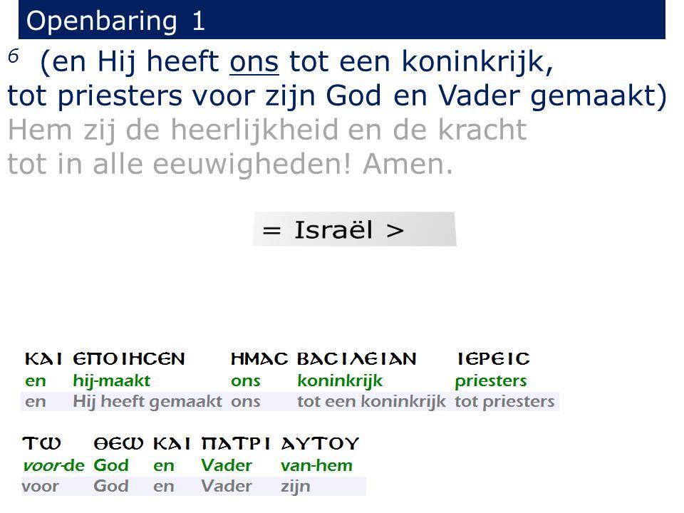 Openbaring 1 6 (en Hij heeft ons tot een koninkrijk, tot priesters voor zijn God en Vader gemaakt) Hem zij de heerlijkheid en de kracht tot in alle ee