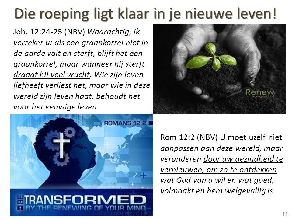 Joh. 12:24-25 (NBV) Waarachtig, ik verzeker u: als een graankorrel niet in de aarde valt en sterft, blijft het één graankorrel, maar wanneer hij sterf