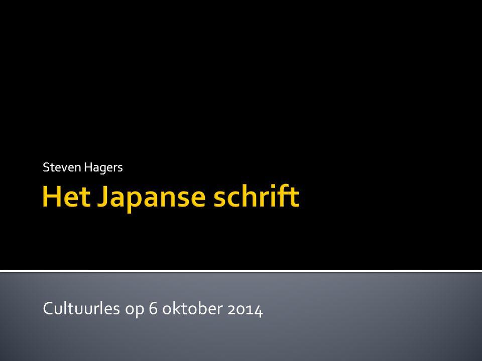 Steven Hagers Cultuurles op 6 oktober 2014