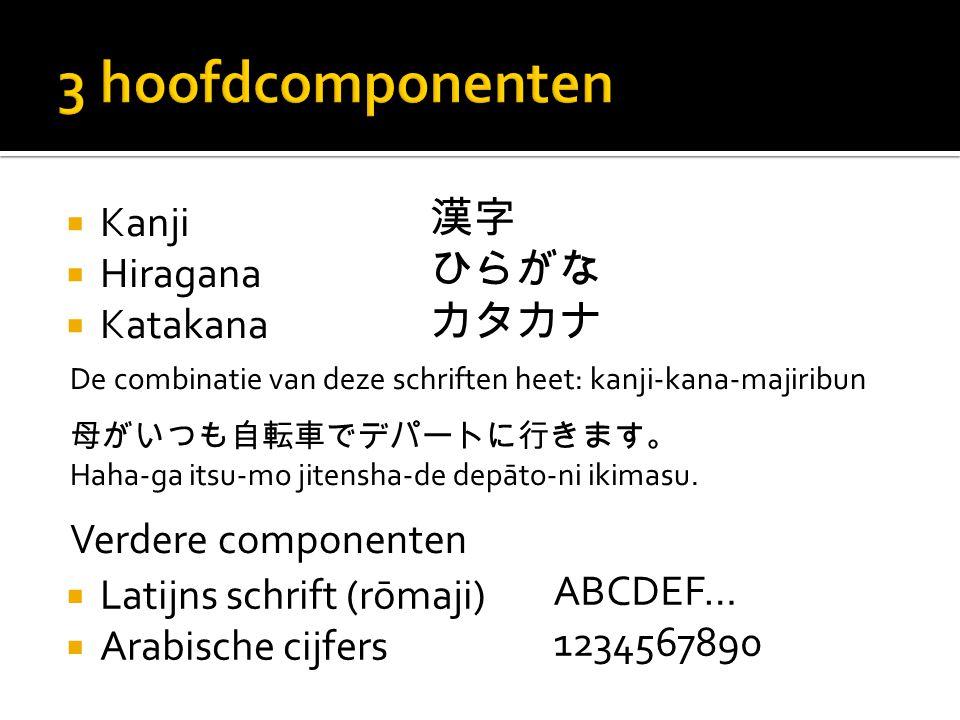  Kanji  Hiragana  Katakana De combinatie van deze schriften heet: kanji-kana-majiribun 母がいつも自転車でデパートに行きます。 Haha-ga itsu-mo jitensha-de depāto-ni ikimasu.