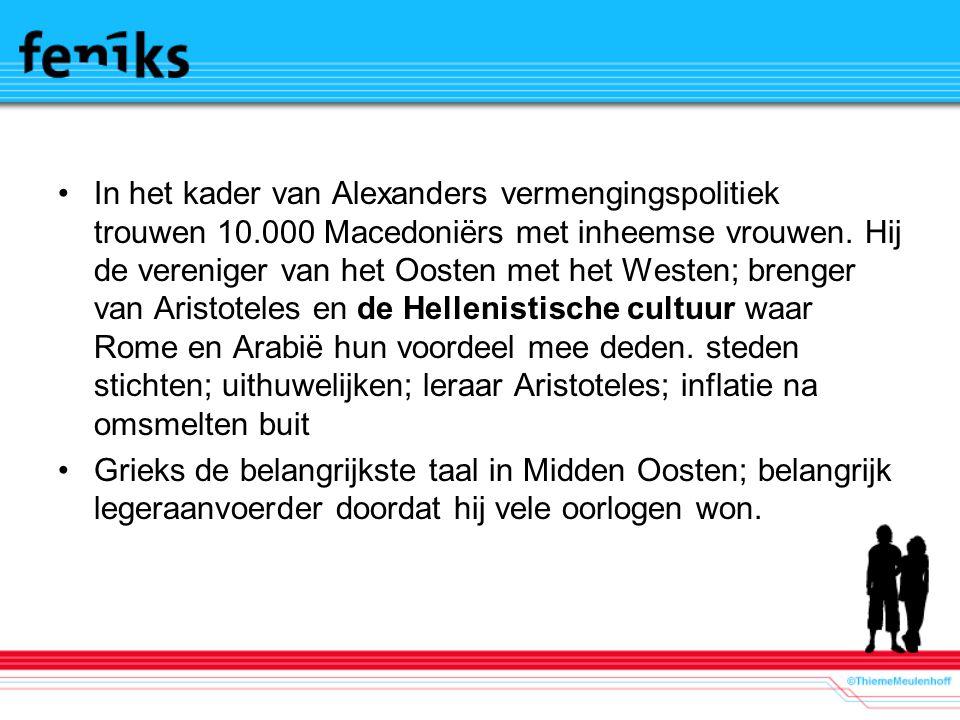 In het kader van Alexanders vermengingspolitiek trouwen 10.000 Macedoniërs met inheemse vrouwen.