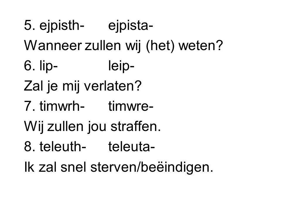5. ejpisth-ejpista- Wanneer zullen wij (het) weten.
