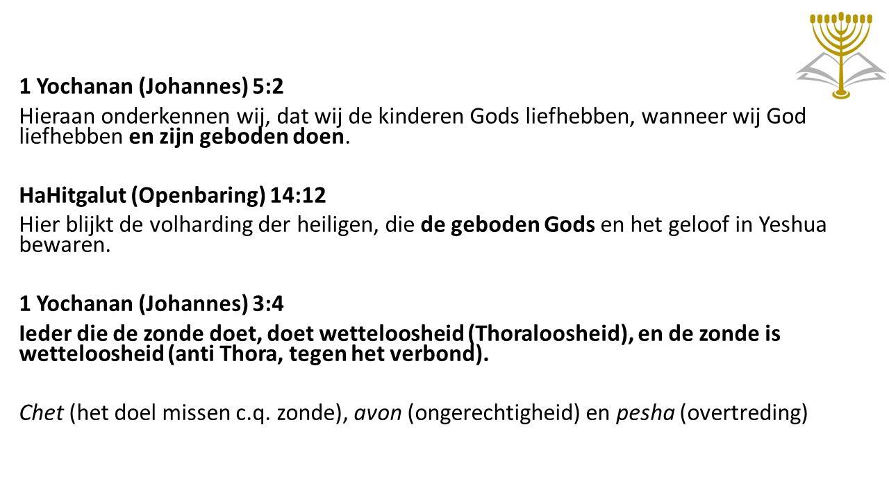 1 Yochanan (Johannes) 5:2 Hieraan onderkennen wij, dat wij de kinderen Gods liefhebben, wanneer wij God liefhebben en zijn geboden doen. HaHitgalut (O
