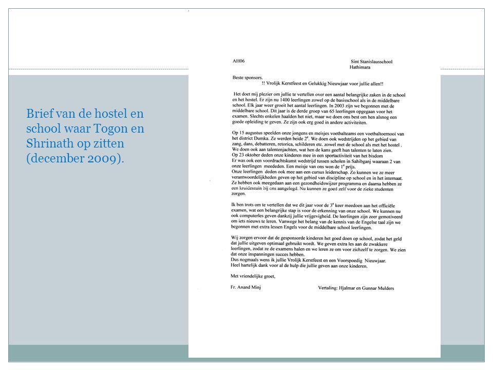 Brief van de hostel en school waar Togon en Shrinath op zitten (december 2009).