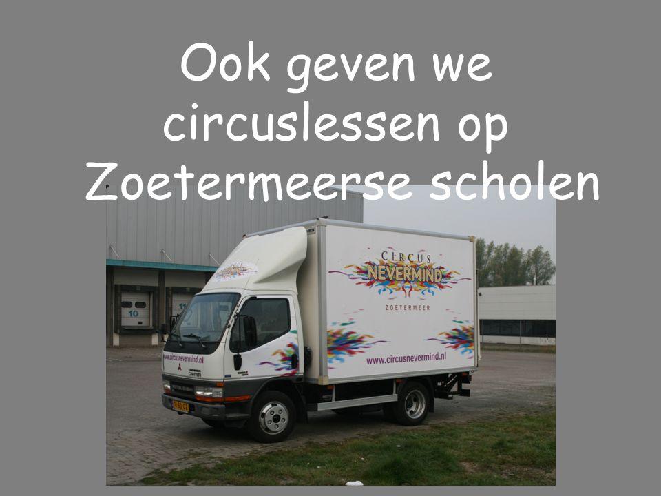 Ook geven we circuslessen op Zoetermeerse scholen