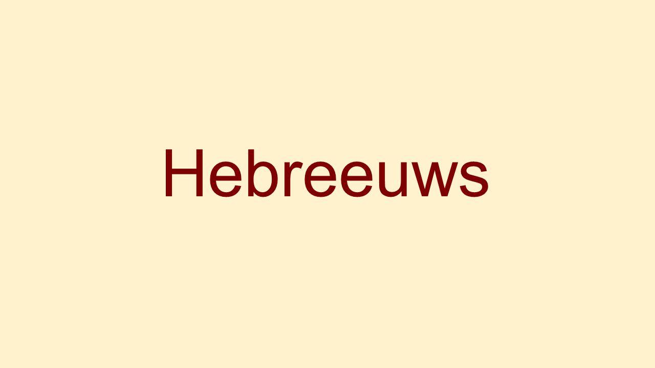 God heeft het Hebreeuwse alfabet gemaakt God heeft met het Hebreeuwse alfabet de schepping gemaakt Het Hebreeuwse alfabet is het DNA van de schepping De Alef is een type van de kruisiging van Jezus