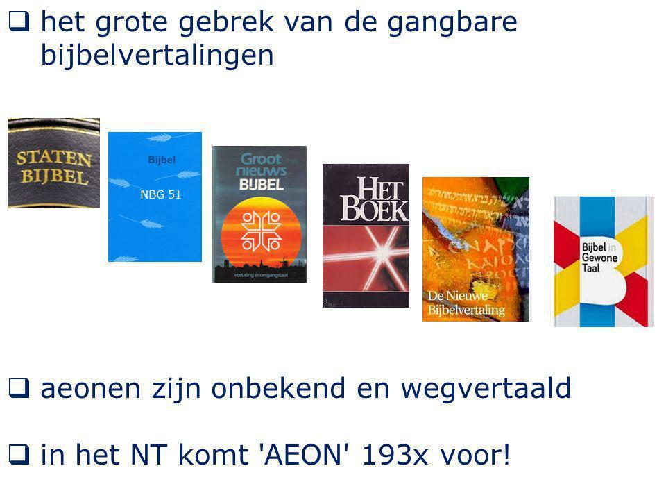  het grote gebrek van de gangbare bijbelvertalingen  aeonen zijn onbekend en wegvertaald  in het NT komt AEON 193x voor!