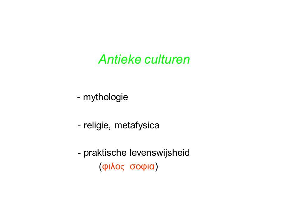 Antieke culturen - mythologie - religie, metafysica - praktische levenswijsheid (φιλο σοφια)
