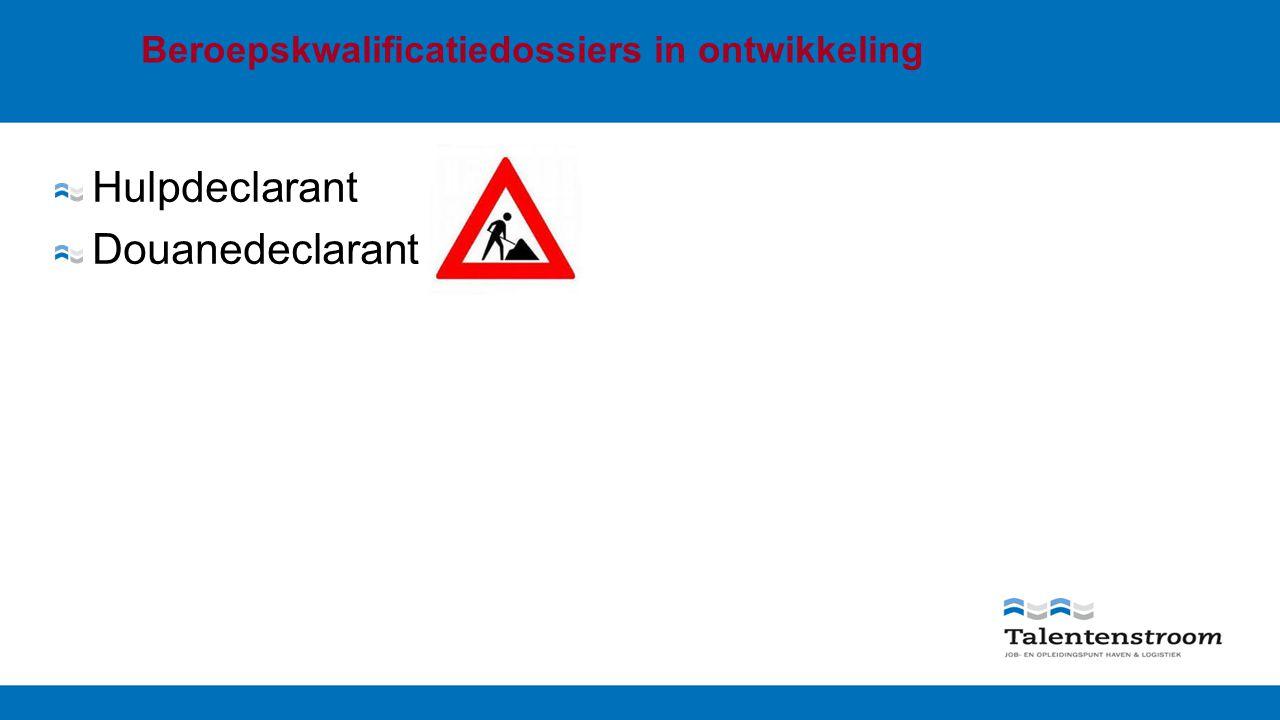 Beroepskwalificatiedossiers in ontwikkeling Hulpdeclarant Douanedeclarant