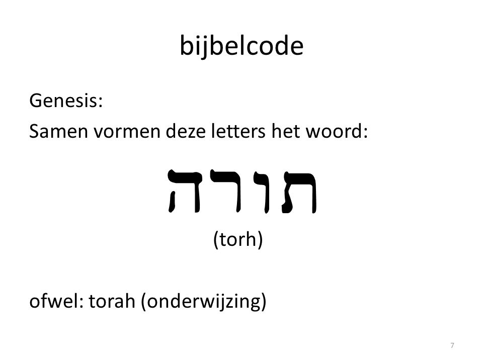 bijbelcode Exodus: -ga naar de eerste taph in Exodus 1 -sla 49 letters over -noteer de volgende letter (vau) -sla 49 letters over -noteer de volgende letter (resh) -sla 49 letters over -noteer de volgende letter (he) 8