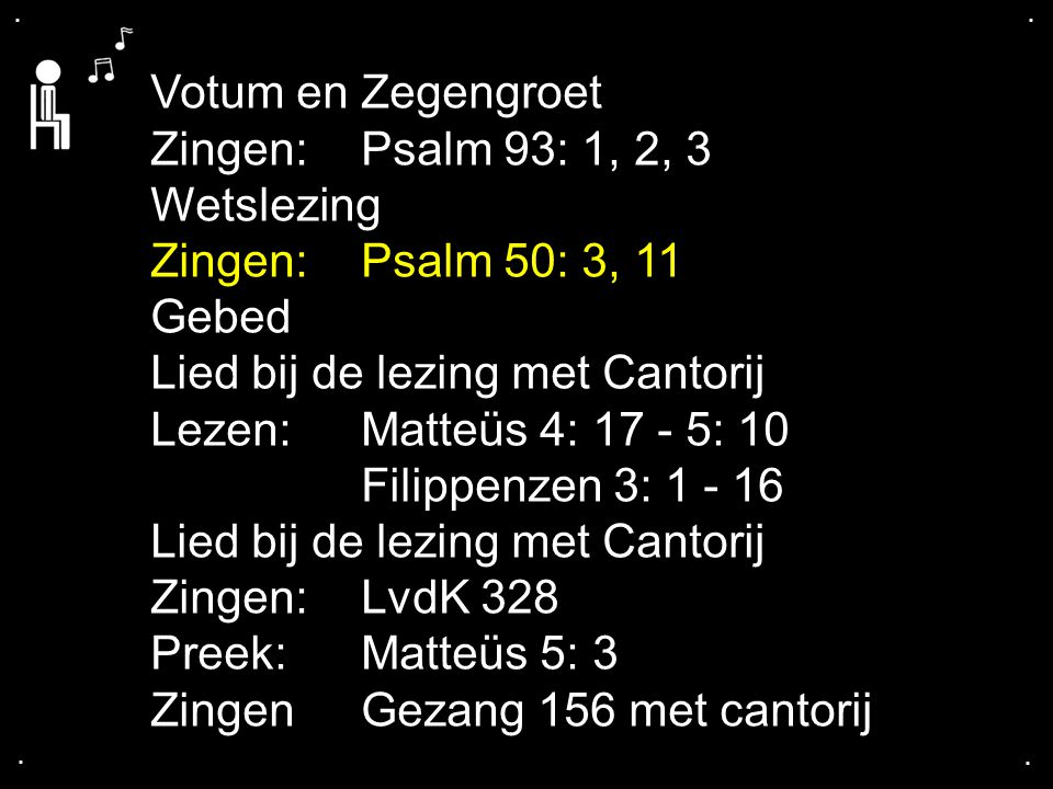 ... Psalm 50: 3, 11