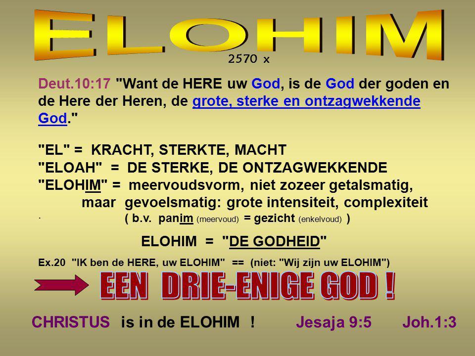 2570 x Deut.10:17