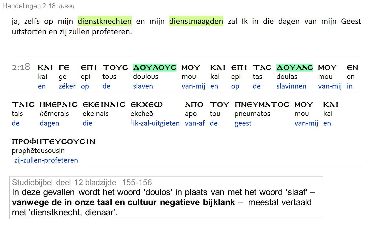 Studiebijbel deel 12 bladzijde 155-156 In deze gevallen wordt het woord doulos in plaats van met het woord slaaf – vanwege de in onze taal en cultuur negatieve bijklank – meestal vertaald met dienstknecht, dienaar .