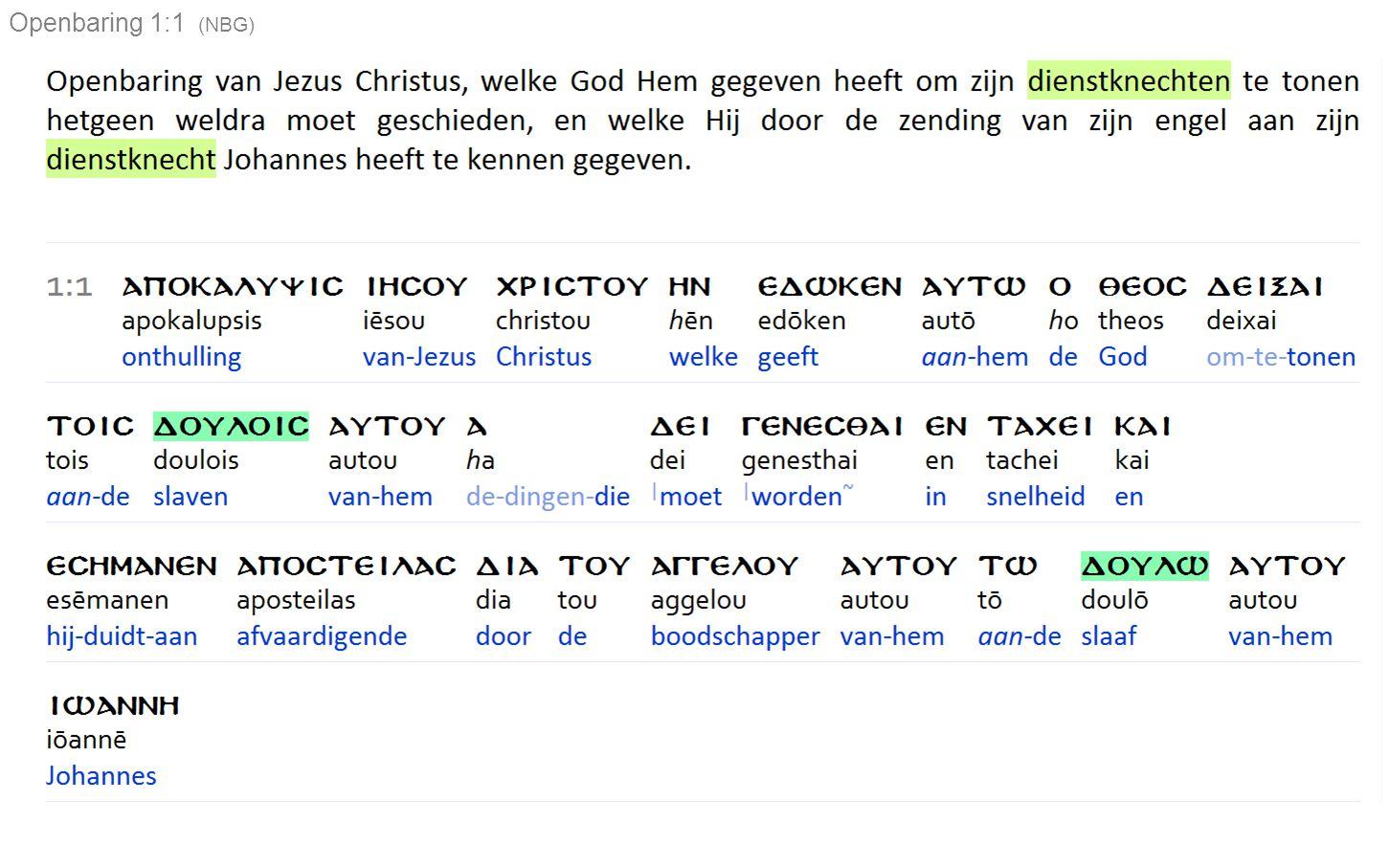 Openbaring 1:1 (NBG)