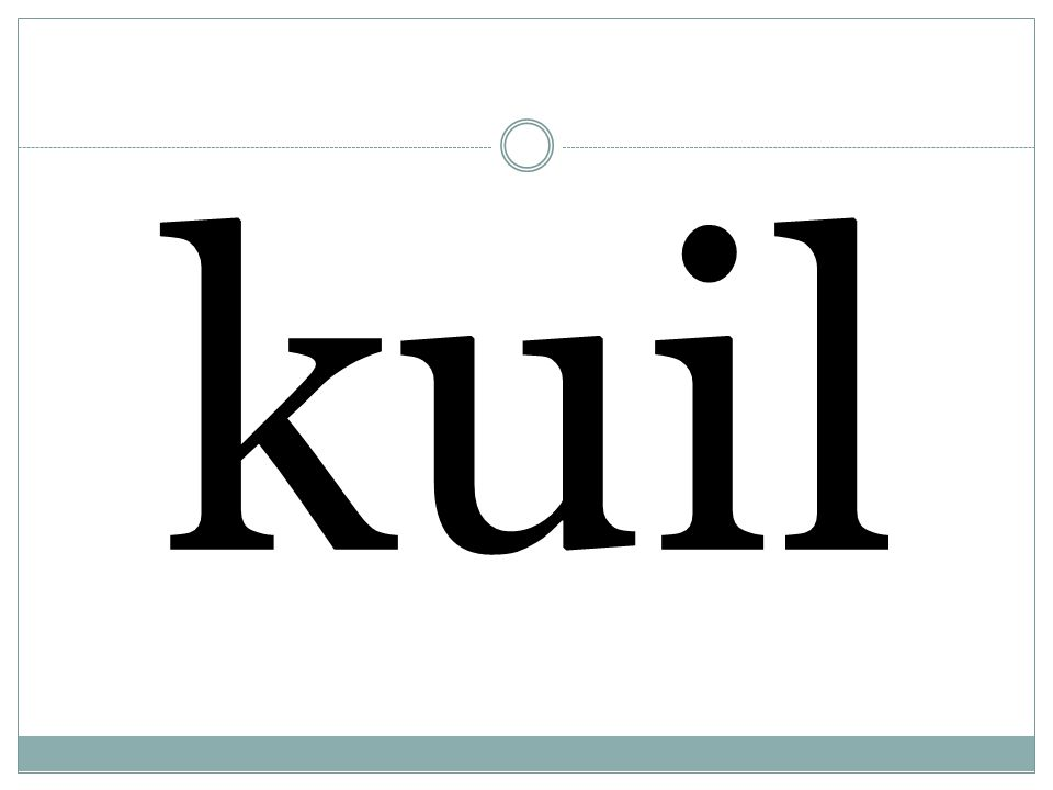 kuil