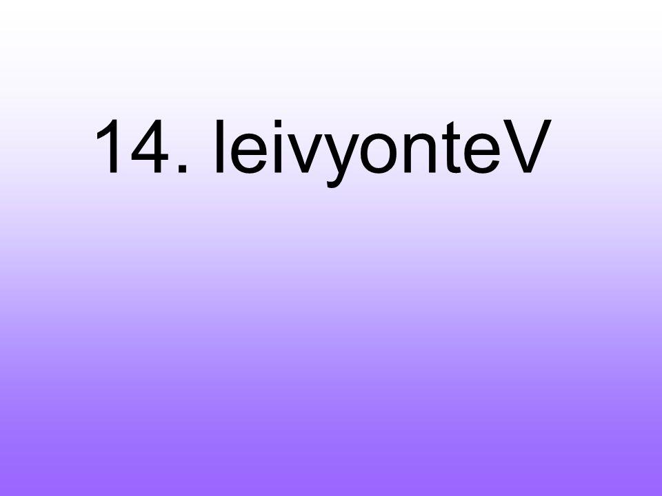 13. lhvyontai