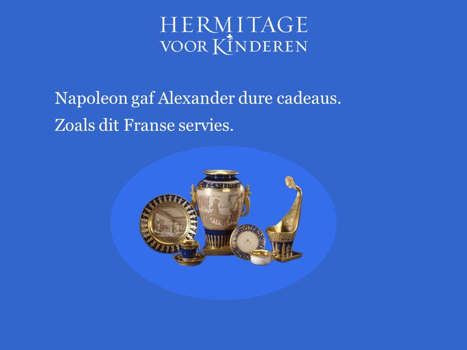 Napoleon gaf Alexander dure cadeaus. Zoals dit Franse servies.