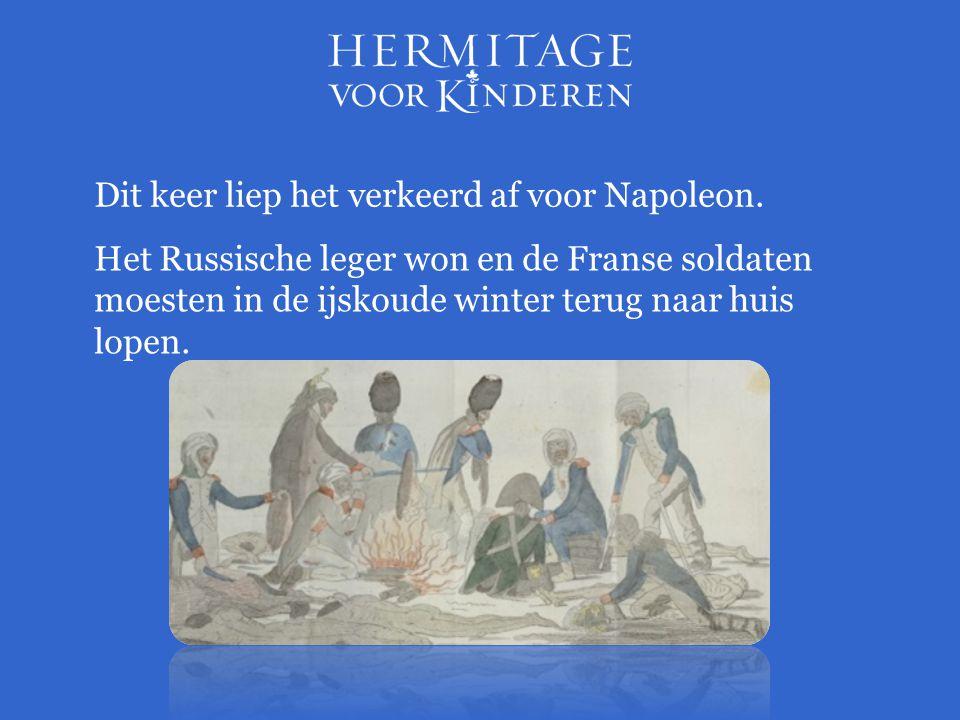 Dit keer liep het verkeerd af voor Napoleon. Het Russische leger won en de Franse soldaten moesten in de ijskoude winter terug naar huis lopen.