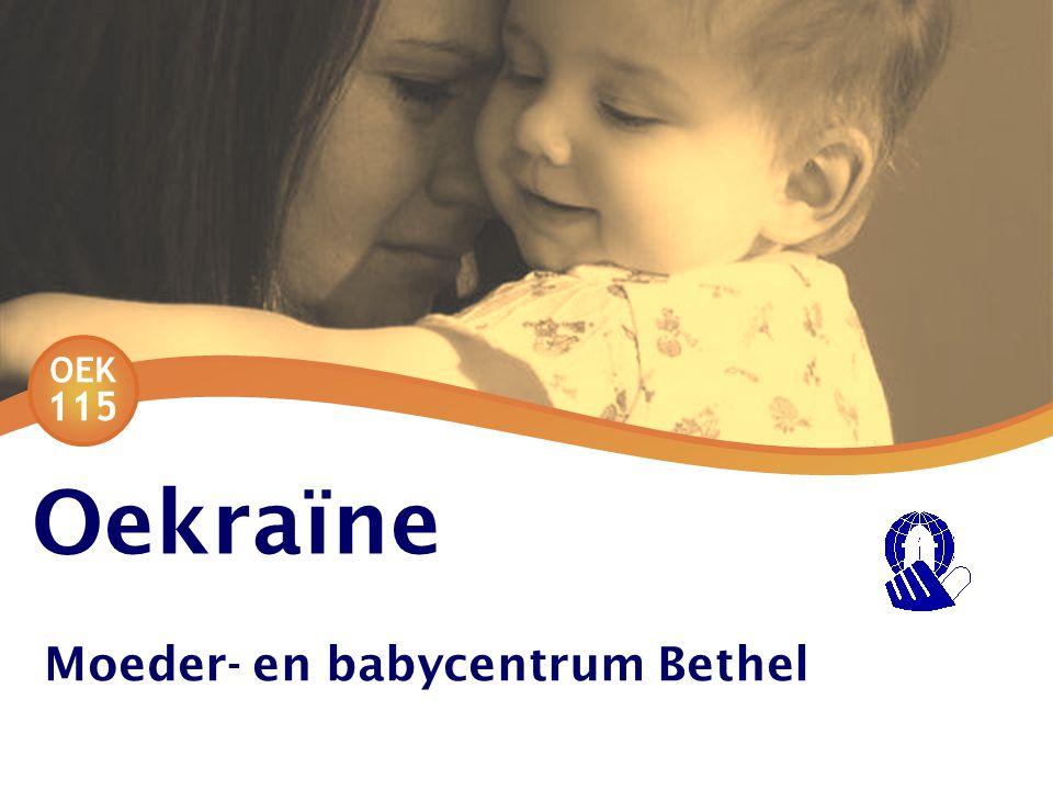 Oekraïne Moeder- en babycentrum Bethel OEK 115