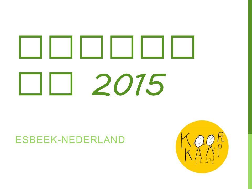 KOORKA MP 2015 ESBEEK-NEDERLAND