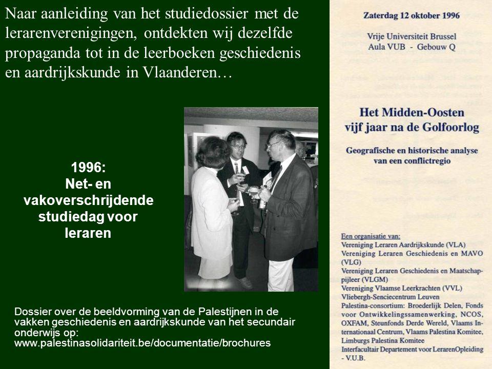 1996: Net- en vakoverschrijdende studiedag voor leraren Dossier over de beeldvorming van de Palestijnen in de vakken geschiedenis en aardrijkskunde va