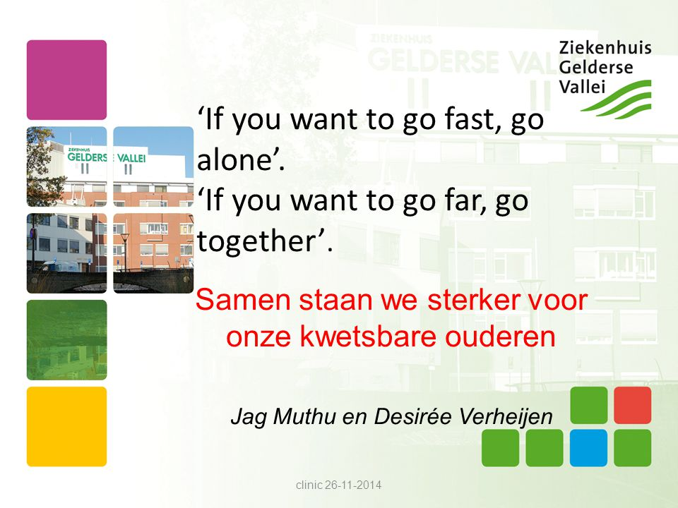 'If you want to go fast, go alone'.'If you want to go far, go together'.
