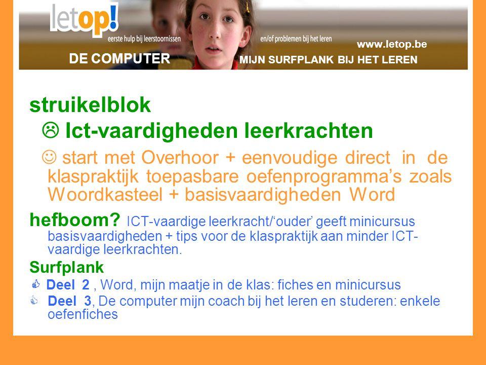 www.letop.be DE COMPUTER MIJN SURFPLANK BIJ HET LEREN struikelblok  Ict-vaardigheden leerkrachten start met Overhoor + eenvoudige direct in de klaspr