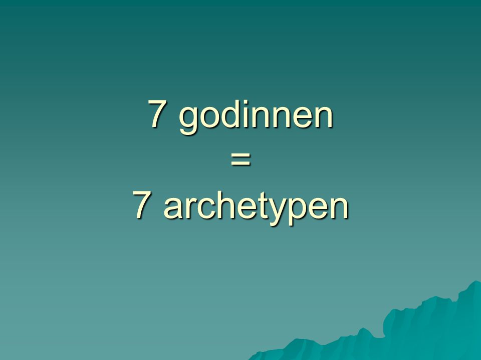 1. Persephone 2. Demeter 3. Artemis 4. Athena 5. Hestia 6. Hera 7. Aphrodite