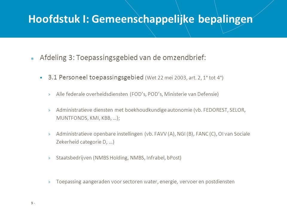 Hoofdstuk I: Gemeenschappelijke bepalingen Afdeling 3: Toepassingsgebied van de omzendbrief: 3.1 Personeel toepassingsgebied (Wet 22 mei 2003, art.