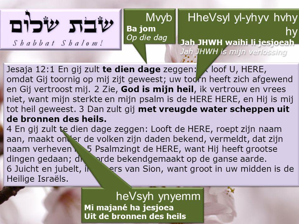 Jesaja 12:1 En gij zult te dien dage zeggen: Ik loof U, HERE, omdat Gij toornig op mij zijt geweest; uw toorn heeft zich afgewend en Gij vertroost mij.