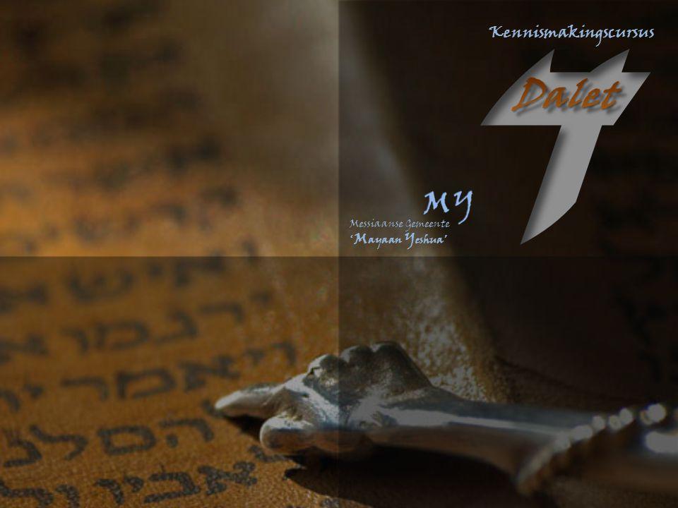 Bijbels Hebreeuws kent geen woord voor bewustzijn of verstand.