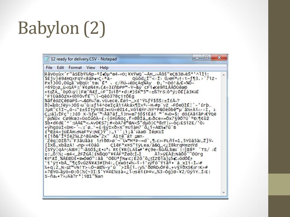 Babylon (2)