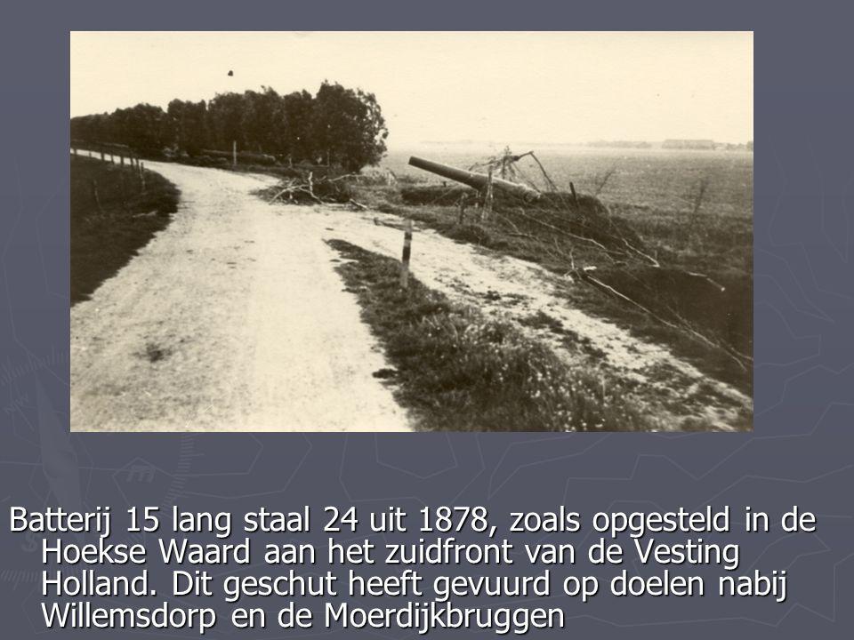 Batterij 15 lang staal 24 uit 1878, zoals opgesteld in de Hoekse Waard aan het zuidfront van de Vesting Holland. Dit geschut heeft gevuurd op doelen n