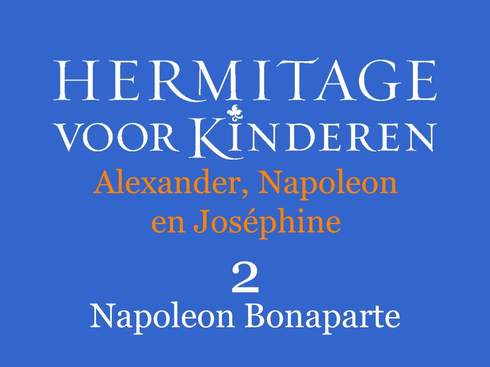 2 Napoleon Bonaparte Alexander, Napoleon en Joséphine