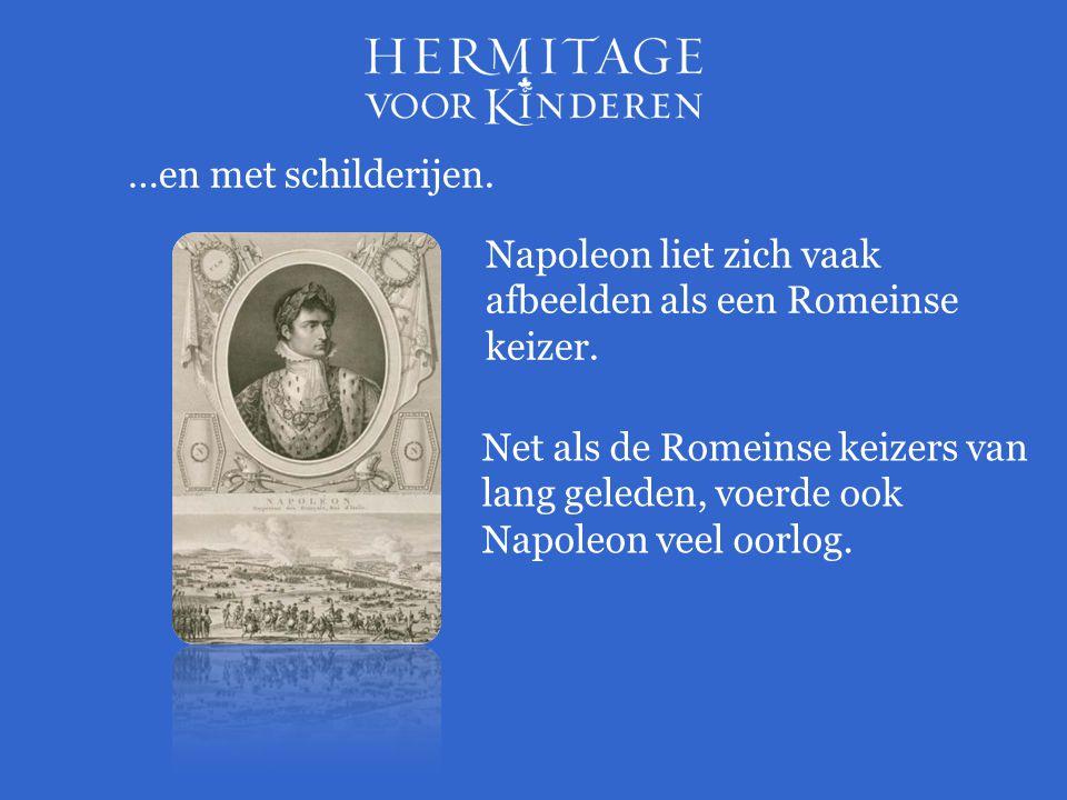 …en met schilderijen. Napoleon liet zich vaak afbeelden als een Romeinse keizer. Net als de Romeinse keizers van lang geleden, voerde ook Napoleon vee