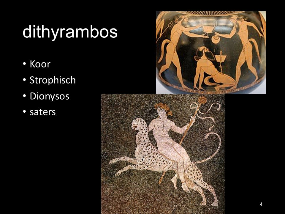dithyrambos Koor Strophisch Dionysos saters 4