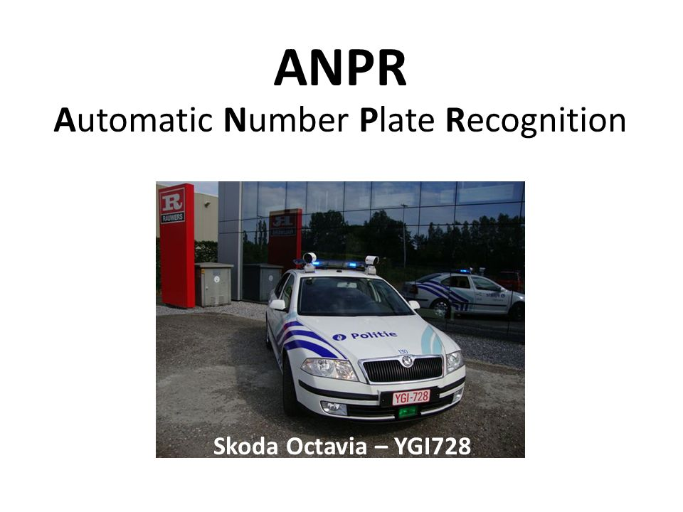 ANPR Automatic Number Plate Recognition Skoda Octavia – YGI728