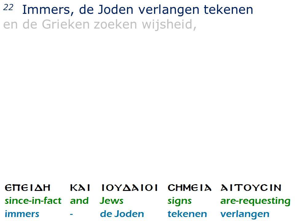 22 Immers, de Joden verlangen tekenen en de Grieken zoeken wijsheid,
