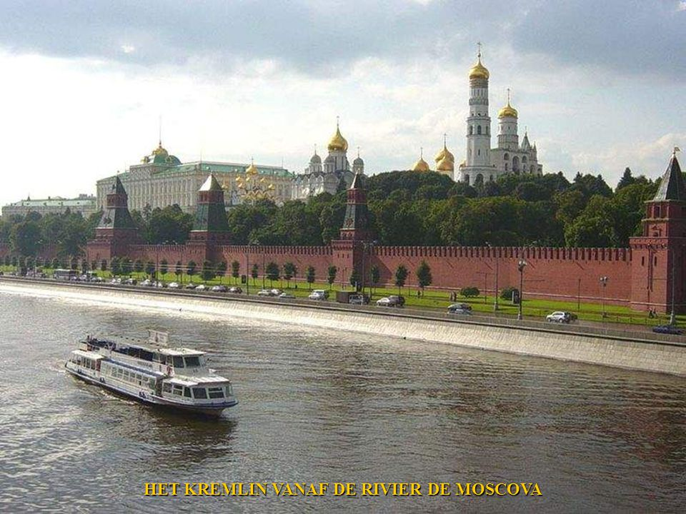 HET CENTRAAL SPOORWEG STATION VAN KIEV