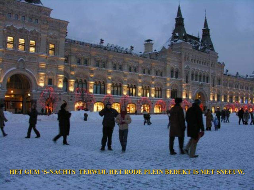 HET HOOFDGEBOUW VAN DE STAATSUNIVERSITEIT VAN MOSKOU