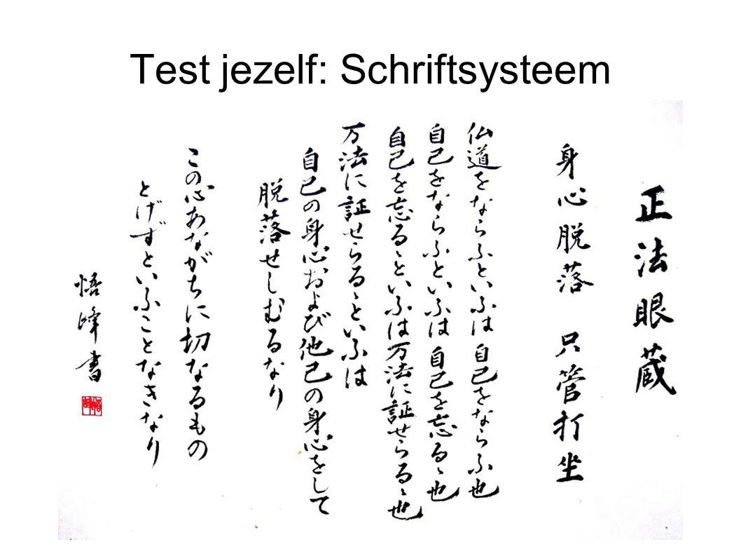 Test jezelf: Schriftsysteem