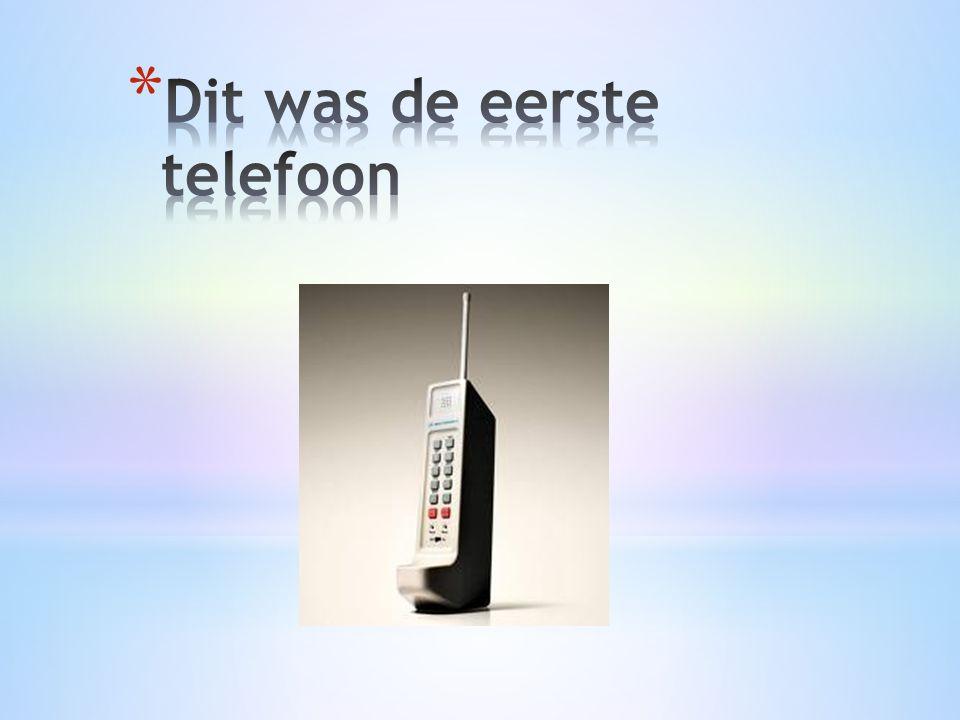 * Heden door Narjes * Hoe ziet de telefoon er nu uit .