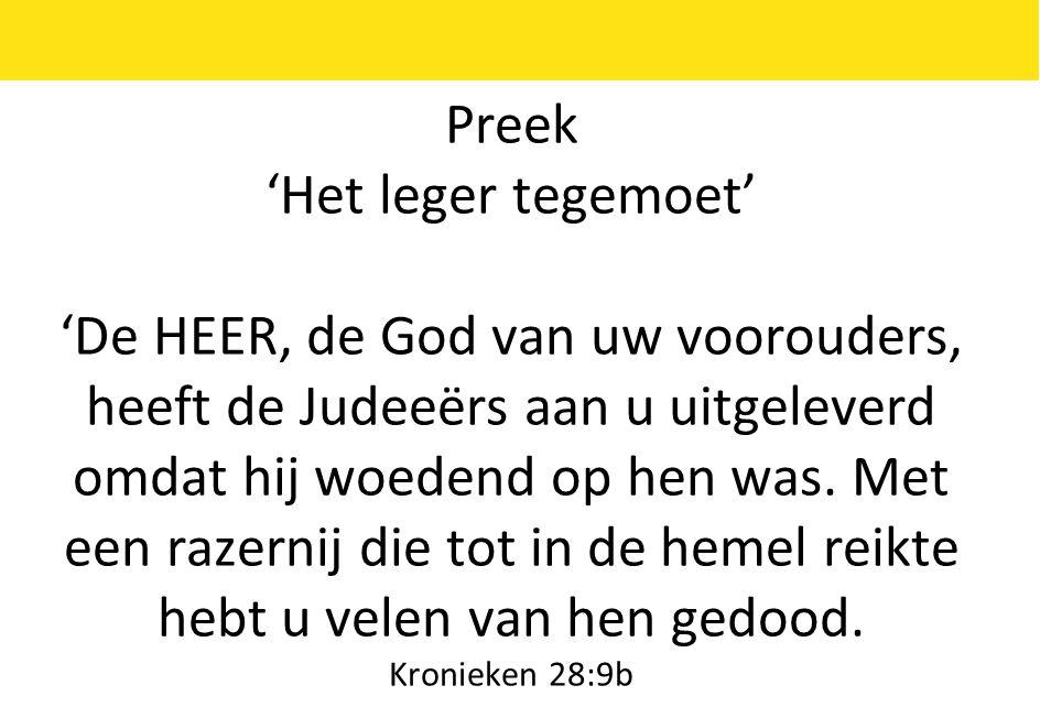 Preek 'Het leger tegemoet' 'De HEER, de God van uw voorouders, heeft de Judeeërs aan u uitgeleverd omdat hij woedend op hen was.