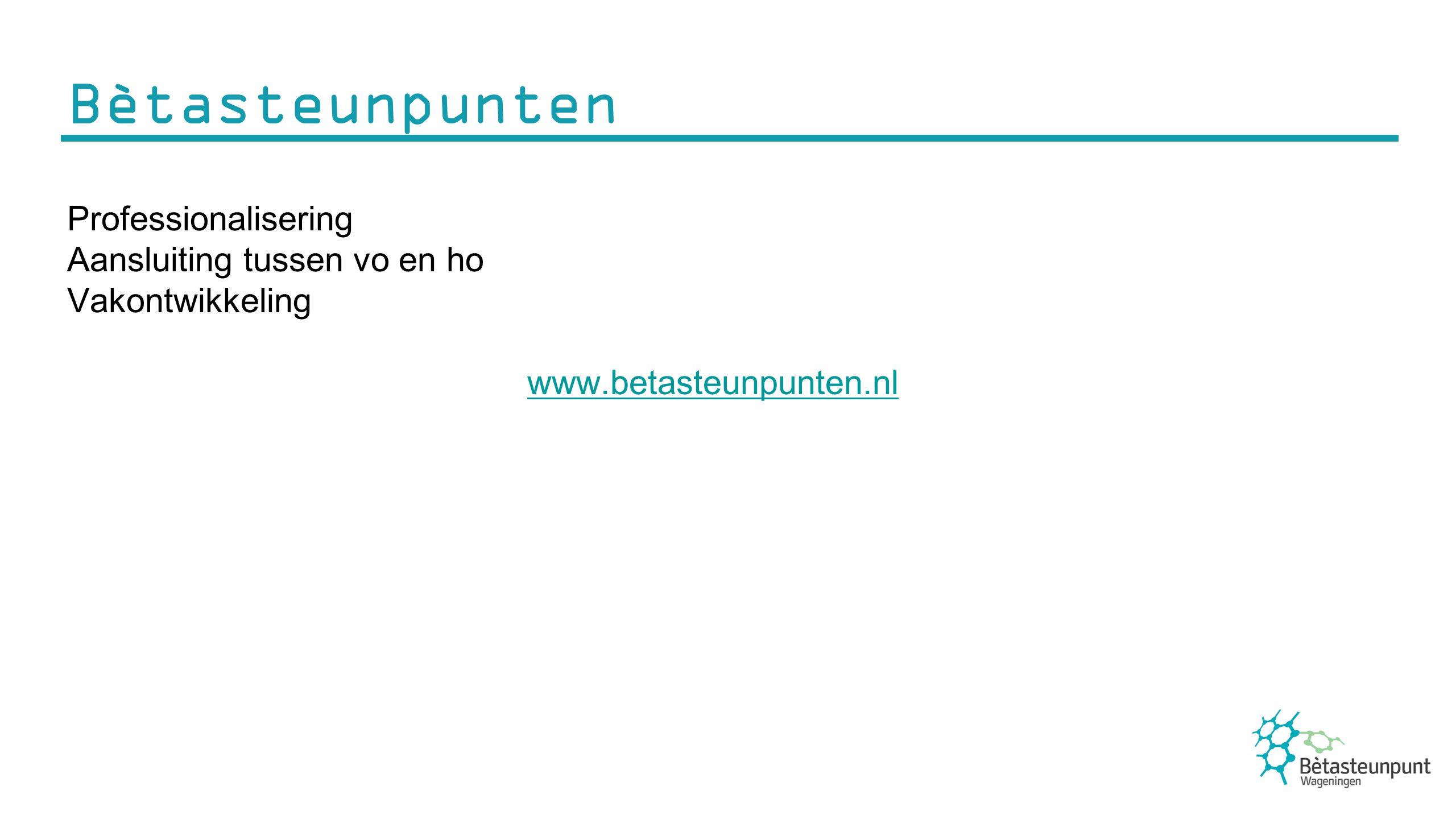 Bètasteunpunt Wageningen heeft de ambitie de bètakennis uit het groene domein specifiek in te zetten om het voortgezet onderwijs te versterken en de instroom richting Bèta- opleidingen te vergroten.