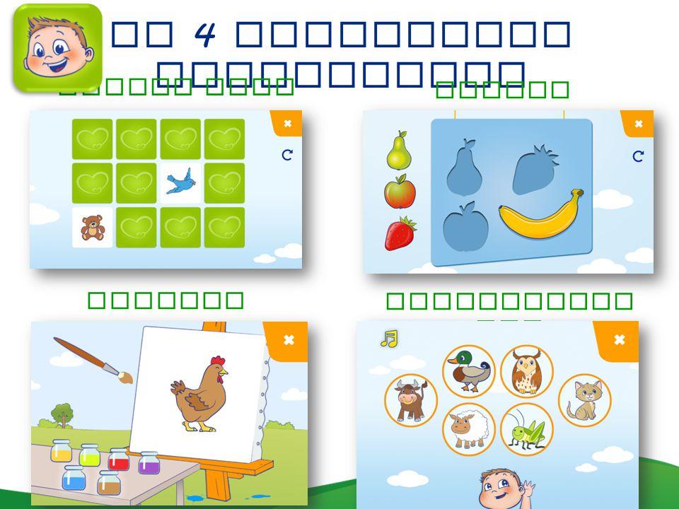 Al 4 spelletjes beschikbaar Memory spel Puzzel Kleuren Dierengelui den