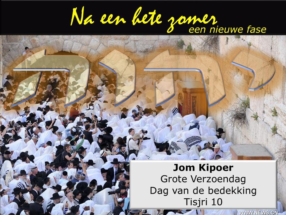 Na een hete zomer een nieuwe fase Jom Kipoer Grote Verzoendag Dag van de bedekking Tisjri 10